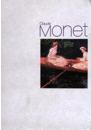 2001-Monet_Japon-kta